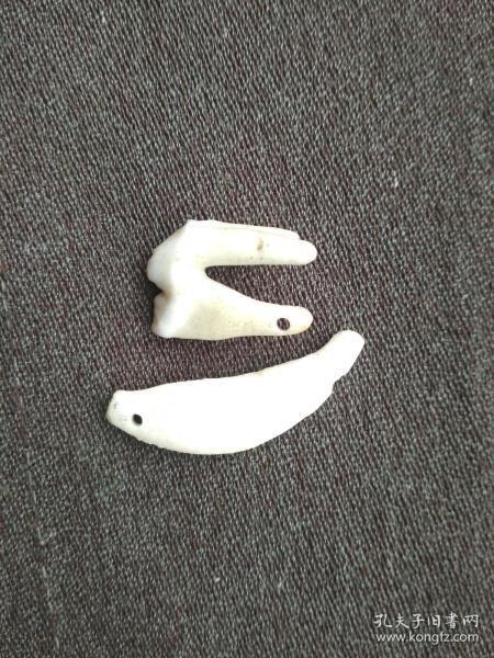 天然老牙质挂件