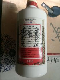季克良硬笔签名酒瓶