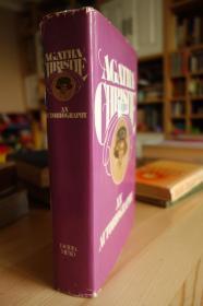 人类史上最畅销的著书作家阿加莎·克里斯蒂 Agatha Christie 的自传 An Autobiography