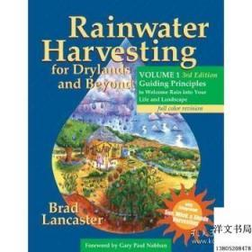 【包邮】Rainwater Harvesting for Drylands and Beyond, Volume 1: Guiding Principles to Welcome Rain Into Your Life and Landscape, 3rd Edition,2019年出版