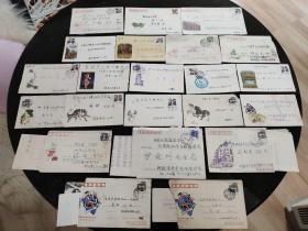 信封、封片简、实寄封:80-90年代的老信封  信封上有武昌红楼、北京-故宫博物院、苏州园林、黄山-剪刀峰、第19届世界邮政日、敦煌莫高窟、奔马、各类花、动物、人物、建筑物等图案  有邮票和邮戳  其中5封有信笺   22封合售     信封0085