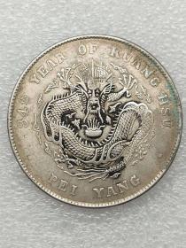 老银元。。k。。。。。