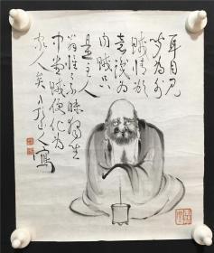 日本回流字画 0809    包邮
