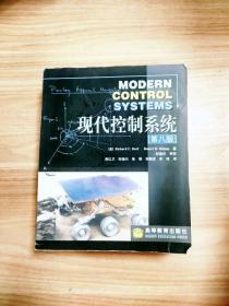 EI2083769 现代控制系统(第八版)(内有读者签名)