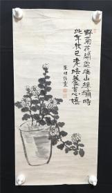 日本回流字画 0820    包邮