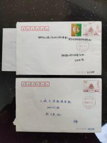 信封、封片简、实寄封:1997北京天坛图案邮资封实寄 有邮戳 其中1封有信笺   2封合售     信封0081