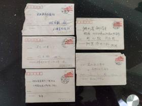 信封、封片简、实寄封:80年代的实寄邮资封 有邮戳无信笺 5封合售     信封0079