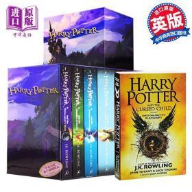 哈利波特全集英文原版书籍1-8harry potter英语全套 英国小说正版