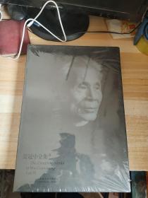 吴冠中全集VI (附函套)