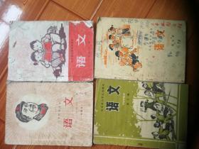 山东省小学课本