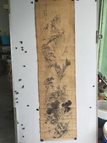 清末老山水画长条  原裱头损坏 作者不识 尺寸158x34