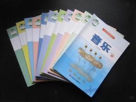 人音版小学音乐课本全套12本 五线谱