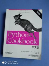 Python Cookbook 中文版,第 3 版