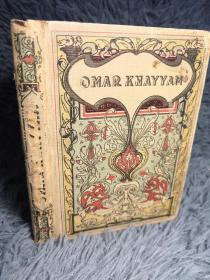 1909年 THE RUBAIYAT OF OMAR KHAYYAM Collins Charles Robinson   鲁拜集  彩色插图   三面刷金  13.8x10.2cm