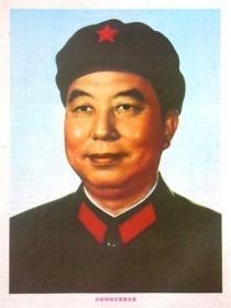 华国锋告别仪式墓地和生前旧照43张5吋的dnd
