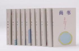 经典里的中国 杨照编 把经典的传统文化装进口袋! 传统文化 经典选读 杨照