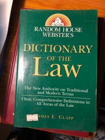 DICTIONARY OF THE LAW