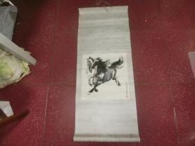 荣宝斋木板水印 1957年 徐悲鸿