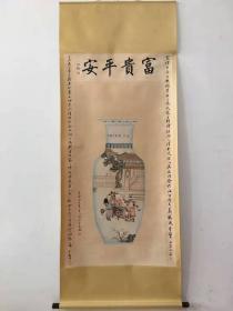字画 宣纸手绘花瓶 人物 画面美伦 手绘之作 实物拍摄 一物一图7136