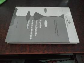 Aspekte interkultureller Kommunikationsfähigkeit(跨文化交际的几个方面,16开德文原版精装)