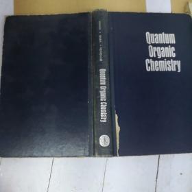 量子有机化学Quantum Organic Chemistry