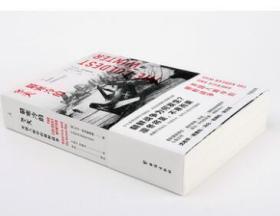 最寒冷的冬天-美国人眼中的朝鲜战争(全新版) 大卫·哈伯斯塔姆 朝鲜战争类图书畅 普利策奖得主的生命之作 军事 理想国