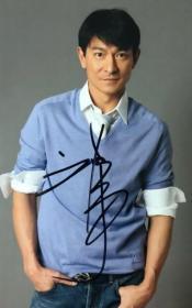 刘德华 签名照片
