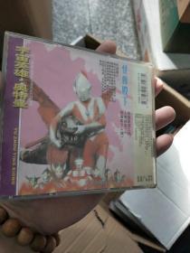 VCD/光盘  宇宙英雄 奥特曼  怪兽殿下