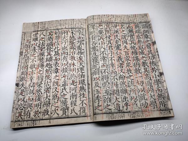 倭版四书 大学章句 藏家笔记细密 有书签 和刻本