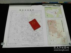 山西省城详图(山西陆军测量局中华民国九年制)两开