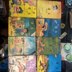 义务教育六年制小学教科书(实验本)第一册、第二册、第五册、第六册、第八册、第九册、第十册、第十一册 8本合售