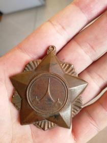 80年代中华人民共和国防科工委奖章