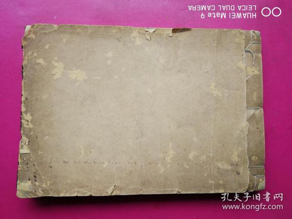 民国《足百来号老纸薄》全一厚册200面。尺寸:2 2.5 X 1 5.5(前5页已写字。其余空白)