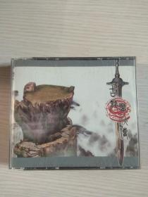 古龙群侠传 4CD