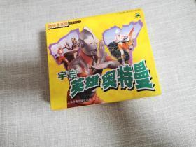 宇宙英雄奥特曼vcd黄盒10碟