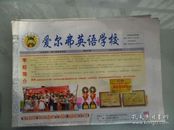 �ョ焊������ 锛��卞�寮��辫��瀛��★�2014/6/1锛�绗�001����8寮�4��,.