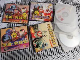 奥特曼vcd7盒13碟,爱迪奥特曼2盒子未拆封,雷欧奥特曼vcd2碟,宇宙英雄奥特曼vcd7碟