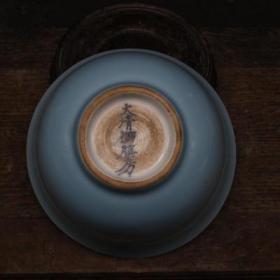 自鉴,大个高6.4厘米 口径8.8,乡下村坊民间收到御膳房单色釉茶杯 宫廷御用品下周恢复3000,的。市价很贵,