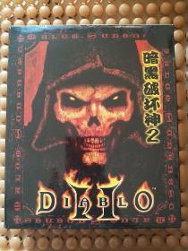 【游戏光盘】暗黑破坏神2(官方简体中文版 3CD)附一本手册  实物拍照  请看图