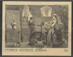 塞浦路斯邮政用品,雕刻版画像75c,帕福斯邮戳
