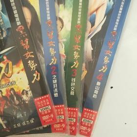 音像影碟光盘。《黑帮女势力》大型反黑侦破电视剧。1一4集,共八张DVD光碟。