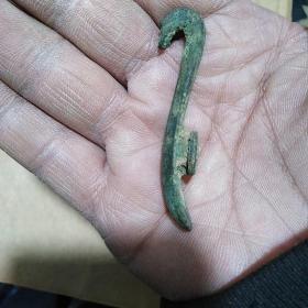 汉代铜带钩,保真包老,售出不退。品相如图,有小的瑕疵。保真包老,售出不退。
