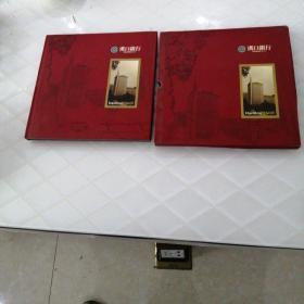中国邮票2009汉口银行带光盘函套