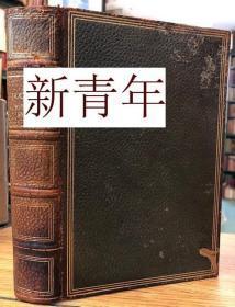 稀缺,詹姆斯国王版 《圣经 》 约1900年出版