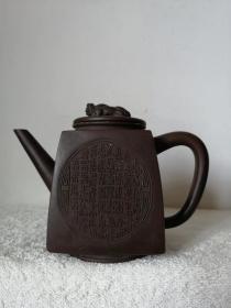 民国紫砂壶,百寿壶