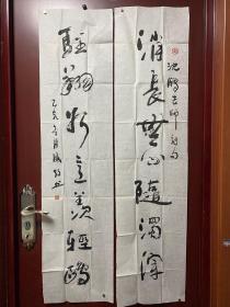 沈鹏旧藏:广东揭阳名家 林盛灼 书法对联作品(尺寸:131X33X2)