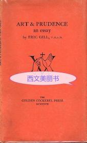 【包邮】1928年版 《艺术与慎重》艾立克吉尔随笔 限量编号 2幅原版铜版画 艺术大师Eric Gill插图本 金鸡出版社