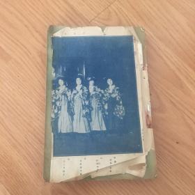 文艺俱乐部(明治四十三年)1911年日文书籍(缺前后封面)