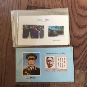 人民公仆周恩来,新中国历史上的十大元帅