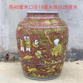 大明万历年制红底黄釉罐,做工精致,画工精细,包浆老道,保存完好,老胎老底,喜欢联系a11运费自理